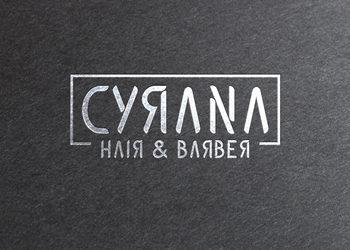 Cyrana Hair & Barber
